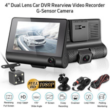 цена на 3 In 1 Car DVR 170 Degree 1080P HD Dash Cam Dual Lens Dashcam With Rear View Camera Car Front Back Inside Video Recorder 4 Inch