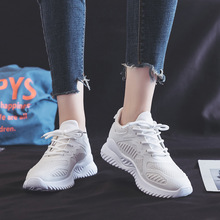 Autumn 2019 Womens Sneakers Vulcanize Shoes New Small White Female Breathable Leisure Sports Student Running