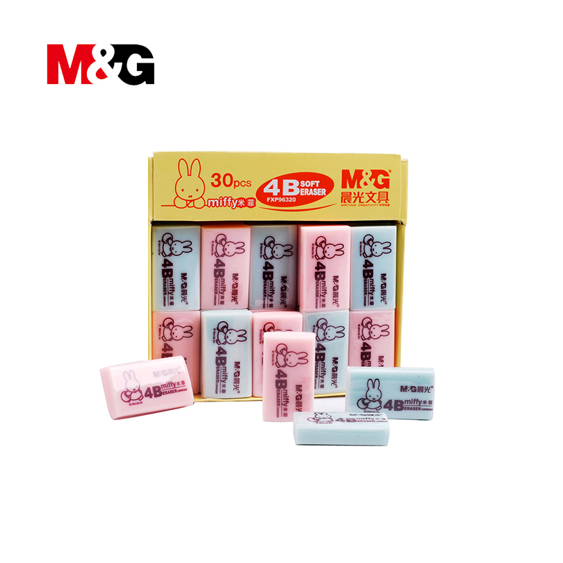 M&G New Arrival Erasers 4PCS Set Miffy Series Cartoon Pink Blue School Office Supplies Pencil Eraser Goods For School Kid Eraser