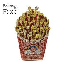 Boutique De FGG French Fries Chipsสายรุ้งคลัทช์Minaudiereกระเป๋าคริสตัลคริสตัลกระเป๋าเพชรงานแต่งงานกระเป๋าถือกระเป๋าถือ
