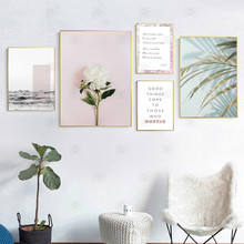 White Flower Leafs Motivational Quotes Wall Art Canvas Painting Nordic Posters And Prints Wall Pictures For Living Room Decor fashion perfume flower quotes wall art canvas painting nordic posters and prints wall pictures for living room girl salon decor