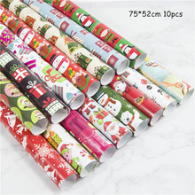 10pcs  Christmas Paper Gift Wrapping Candy Scrapbook Travel