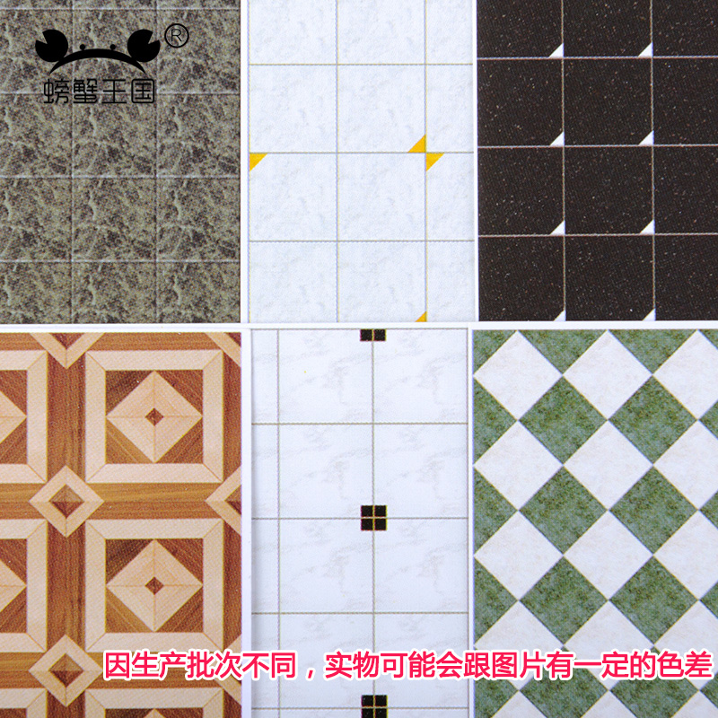 10pcs/lot Building Sand Table Model Material Model Wall Paper In 140*297mm 1:25 Dollhouse Accessories