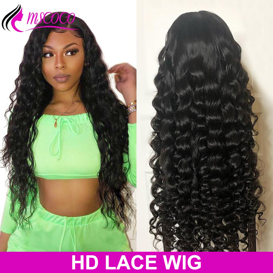 Парики из натуральных волос на кружевной основе msco, парики из бразильских волос с волнистыми прядями на 360 градусов, парик из натуральных во...