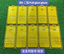 Sinean 100pcs 9d 풀 접착제 강화 유리 삼성 m10/m20/m30s/m40/m50/s10e/a750/s7 화면 보호기 백플레인 2.5d