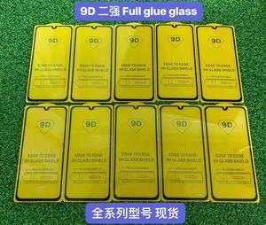Image 1 - Sinzean 100 pièces 9D pleine colle verre trempé pour Samsung M10/M20/M30S/M40/M50/S10E/A750/S7 protecteur décran avec fond de panier 2.5D