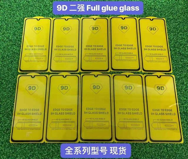 Sinzean 100 pièces 9D pleine colle verre trempé pour Samsung M10/M20/M30S/M40/M50/S10E/A750/S7 protecteur décran avec fond de panier 2.5D