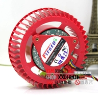 Brand new genuine 1.70A FD7525U12D 4 line PWM temperature control public version of the turbo fan