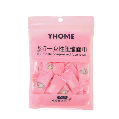 Portable Packet For Children Wipes Lady Wipes Paper Towel 50 Pieces Removable Non-woven Hand Mouth Daily Use