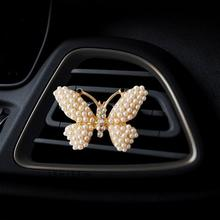 Faux Pearl Butterfly Shaped Car Perfume Clip Home Decorations Aroma Diffuser Sparkling Decoration Gifts Multicolor Optional tanie tanio