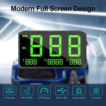 Universal Digital Car HUD Head Up Display GPS Speedometer With Over Speed Alarm KM/h MPH For All Vehicle Bicycle Motorcycle(China)