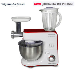 Food Processors Zigmund & Shtain ZКМ-995 Home Appliances Kitchen mincer Food Processor Pulse mode Auto power Mincer Blender white Shredding Chopping / Mixing Blade ZKM-995