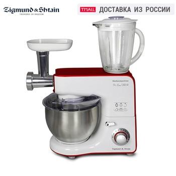 Food Processors Zigmund & Shtain  ZKM-995 Home Appliances Kitchen mincer Food Processor Pulse mode Auto power Mincer Blender white Shredding Chopping / Mixing Blade ZKM-995