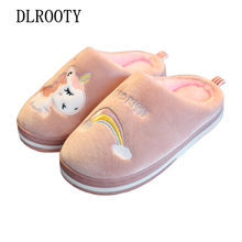 Winter Slippers for Boy Girl Rainbow Cartoon Cute Warm Flat Shoes Children Non-slip Home Indoor Fashion Kids Slides Flip Flops(China)