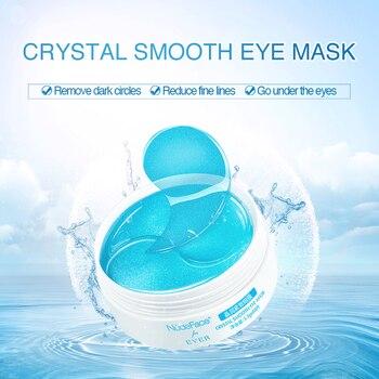 Collagen Eye Patch 60PCS Care Eyes 5
