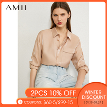 AMII Minimalism Autumn Fashion Solid Silky Women Blouse Tops Causal Lapel Single-breasted Loose Female Blouse 12030284