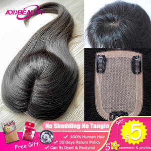Addbeauty Wig Hairpiece Volume-Extension Toupee Remy-Hair Lace Human Double-Knot Natural
