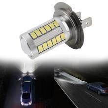 1pc carro nevoeiro luz de condução h7 super brilhante branco 5630 33smdled lâmpada auto h7 led farol h7 lâmpada accessorie txtb1