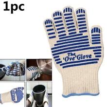 Барбекю термостойкие перчатки печь гриль горшок держатель Нескользящие против обжига стекло и фарфор