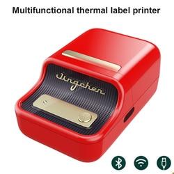 Mutlifunctional impressora de etiquetas térmica 1500 mah 203 dpi bolso bluetooth wifi etiqueta tab impressora para telefone moble android ios telefone