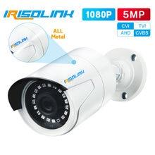 Наружная камера наблюдения 1 шт 1080p/5mp 4 в видеонаблюдения