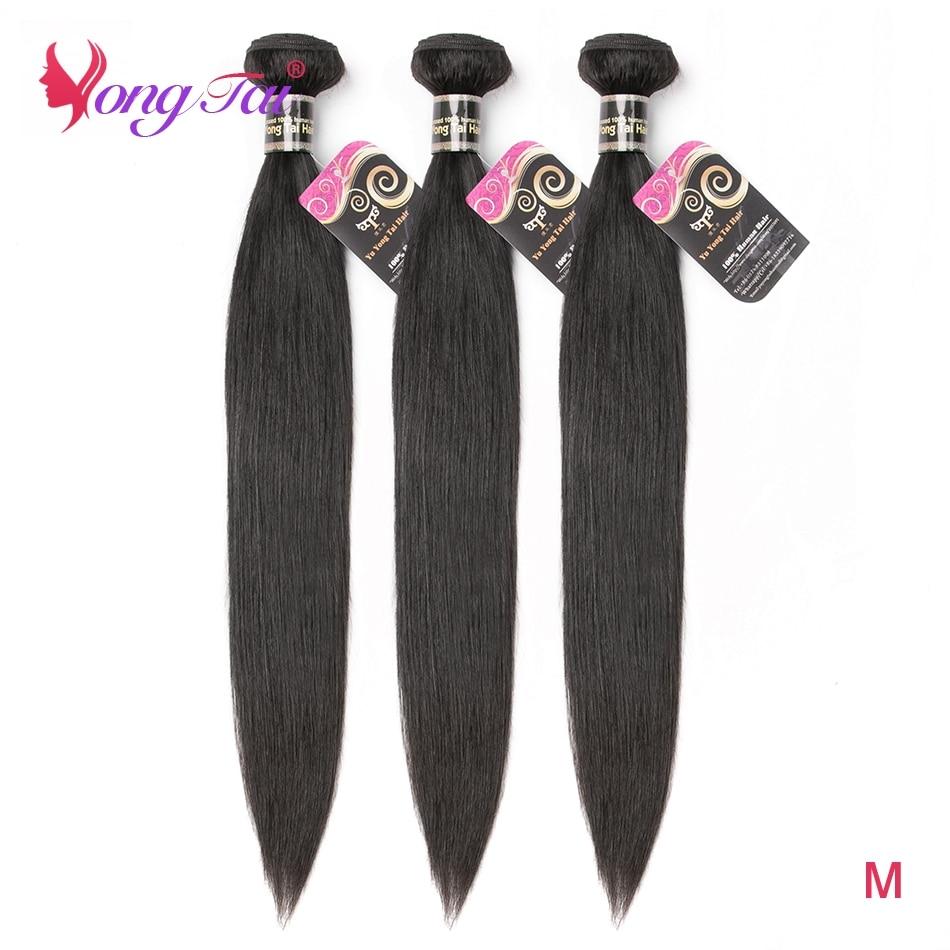 YuYongTai Straight Hair Bundles 3 Peruvian Hair Bundles Non-Remy Hair Extensions Human Hair 10''-26''  No Tangle Free Shipping