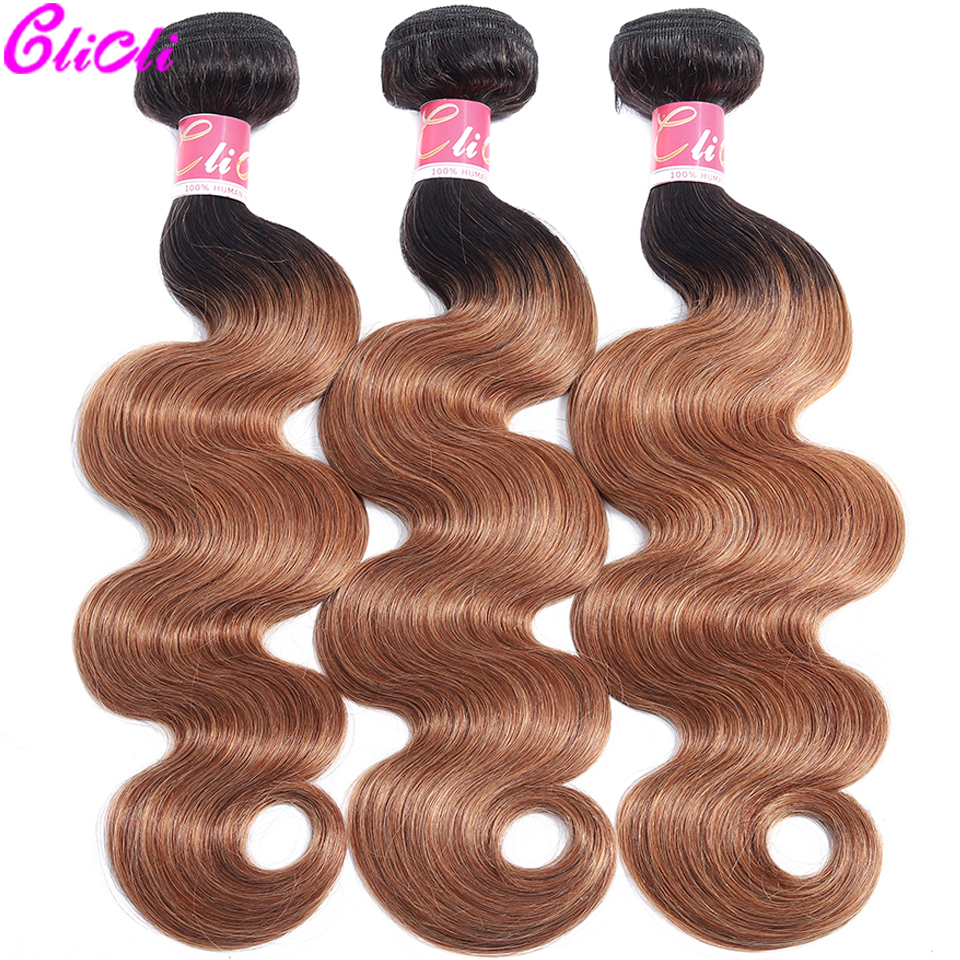 Pre Colored 1B 30 Brazilian Hair Weave Bundles Body Wave Ombre Human Hair Bundles Nonremy 3 Bundles Hair Extensions Clicli
