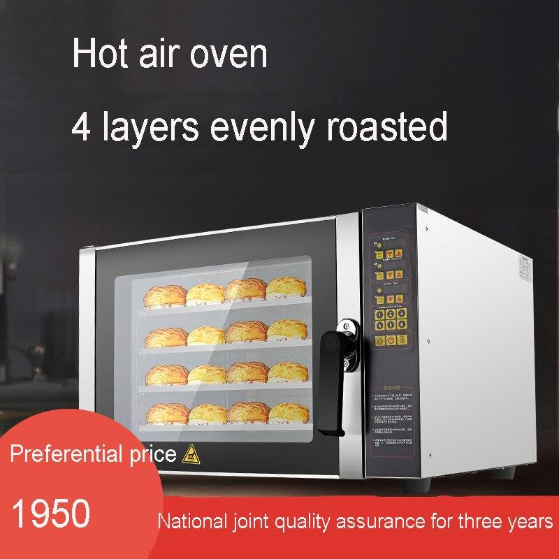 Commercial 4 ensembles de four à Circulation d'air chaud de torréfaction chauffé uniformément à la vapeur