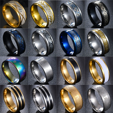 Silvery Color Ring Men's Wedding Brands Stainless Steel Rainbow Footprint/Dragon/Cross 8mm Male Anel Stylish Punk Ring for Man