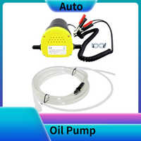 12V 60W Professional Electric Oil Pump Suction Extractor Scavenge Exchange Transfer Pump with Tubes for Auto Car Boat