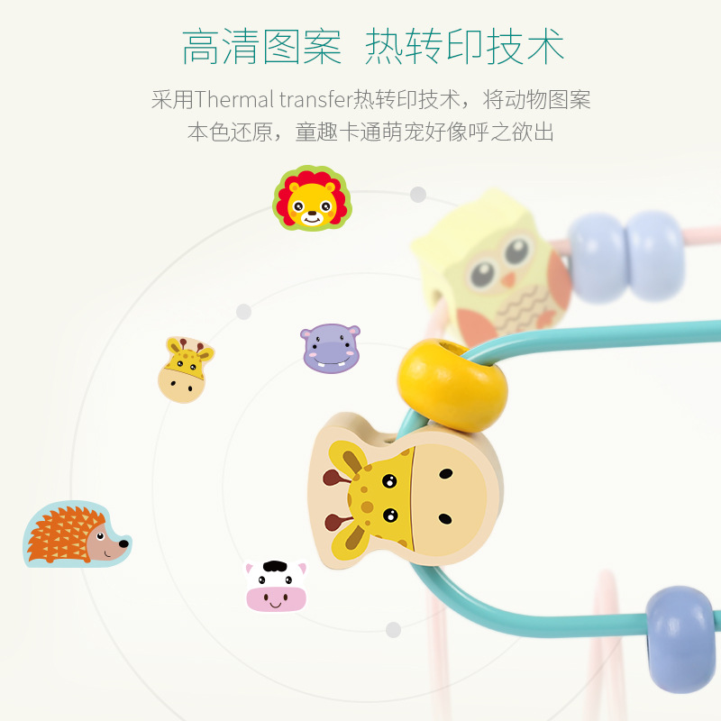 0-1-2-3 A Year Of Age Bead-stringing Toy 8 Boy Baby Girls 6-12 Month Children'S Educational Toy 10 Unisex Bead-stringing Toy Ear