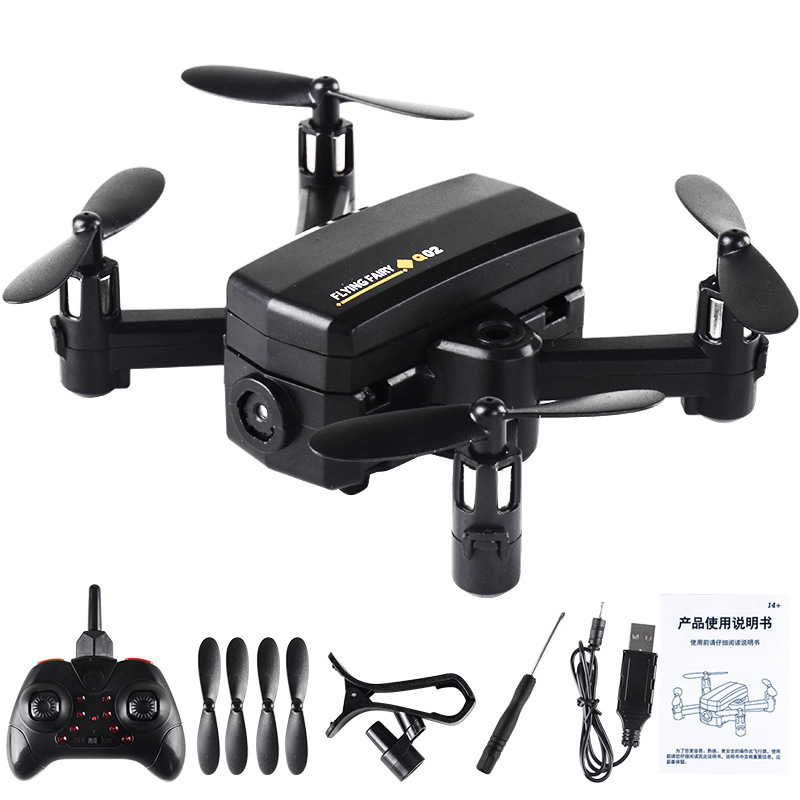 Mini Folding Unmanned Aerial Vehicle High-definition Aerial Photography Optical Flow Positioning Intelligent Following Quadcopte