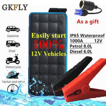 GKFLY IP65 Waterproof 1000A 12V Car Jump Starter Portable Power Bank Petrol Diesel Car Battery Booster Starting Cables Device