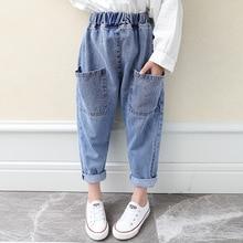 2019 Fashion Pocket Girls Jeans  Autumn Solid Boy Clothes Denim Pants Elastic Waist Children Trousers Kids Jeans Girls Clothing