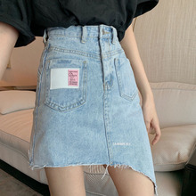 High Waist Vinatge Blue Irregular Pockets Denim Half-body Skirt Women Fashion Tide New Summer 2021