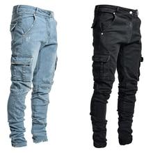 Jeans Men Pants Casual Cotton Denim Trousers Multi Pocket Cargo Jeans Men New Fashion Denim Pencil Pants Side Pockets Cargo