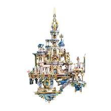 Art Model MU 3D Metal Puzzle Atlantis building Model kits DIY 3D Laser Cut Assemble Jigsaw Toys GIFT For children
