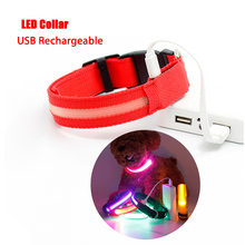 LED Dog Collar Light Night Safety Flashing Glow Pet Collars USB Rechargeable Glowing for Pets Dogs