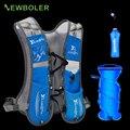 Ультралегкий рюкзак для бега и гидратации для мужчин и женщин, дышащий спортивный ранец для бега, сумка для тропы, бега, марафона, дополнител...