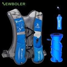 Ultraleve correndo hidratação mochila das mulheres dos homens respirável esporte jogging mochila trilha correndo maratona saco opção saco de água