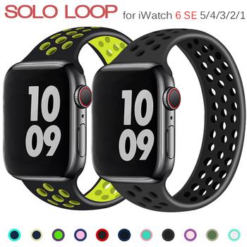 Pasek z pętlą Solo dla Apple Watch Band 44mm 40mm 38mm 42mm oddychający silikonowy pasek z elastyczną bransoletką zespół iWatch seria 3 4 5 SE 6 tanie i dobre opinie ProBefit CN (pochodzenie) inny Paski do zegarków RUBBER Nowa z metkami For apple watch 200001557 200001557