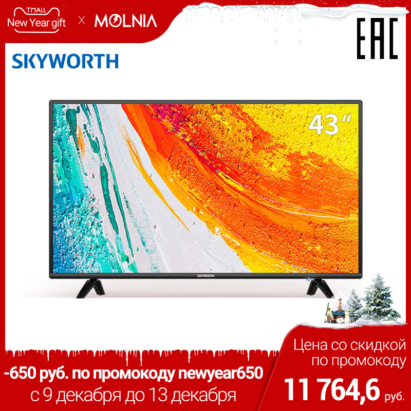 Television LED 43 Inch Skyworth 43E2A FullHD TV