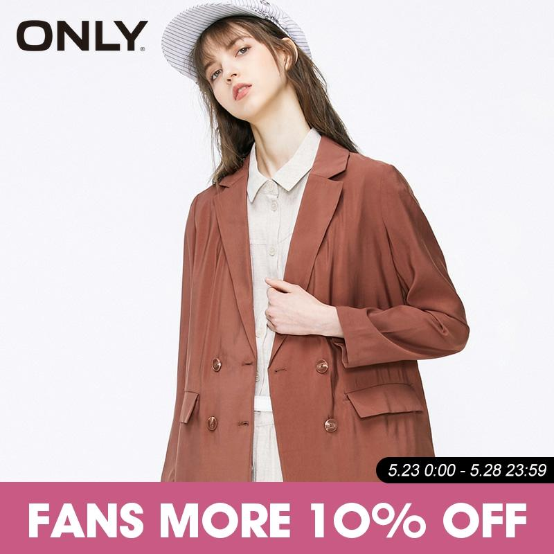 ONLY Womens Women's Loose Fit Suit Jacket Blazer  119208506