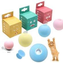 Gato juguetes gravedad bola táctil inteligente juguetes que suenan Juguetes interactivos para mascotas Squeak bola Juguetes