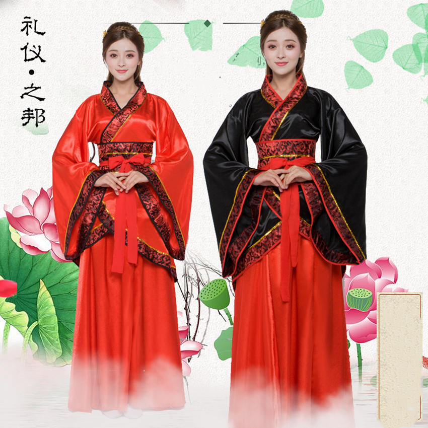 Chinese Ancient Dance Costume Vintage Style Asian Clothes Folk Dress For Women Vestidos Festival Outfits Hanfu National Stage