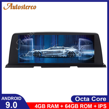 Android 9 4+64G Display For BMW 6 For BMW 6 GT 2009-2016 car GPS Navigation Headunit Multimedia Player Audio Radio Tape Recorder