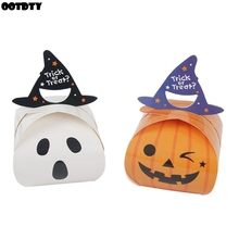 20pc Halloween Paper Trick or Treat Candy Boxes Ghost Pumpkin Gift Box