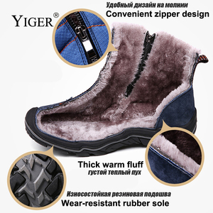 Image 3 - YIGER New Men snow boots winter Man Cotton shoes Zipper Large size 38 46 men leisure hiking shoes Waterproof non slip casual 223