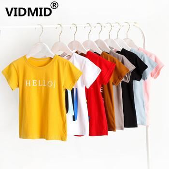 VIDMID nowe dziewczynek koszulki dla chłopców koszulki dziecięce bawełniane koszulki z krótkim rękawem koszulki dla dzieci dziecko odzież z nadrukiem kreskówki topy 7070 02 tanie i dobre opinie COTTON Na co dzień Tees Pasuje prawda na wymiar weź swój normalny rozmiar 2-8t Unisex O-neck Zwierząt REGULAR