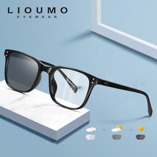 LIOUMO-gafas clásicas antiluz azul para hombre y mujer, lentes fotocromáticas para juegos de ordenador, con protección UV400, luz azul